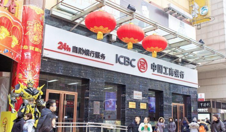 Major Chinese Banks Bar Customers From Buying Gold, Precious Metals 1