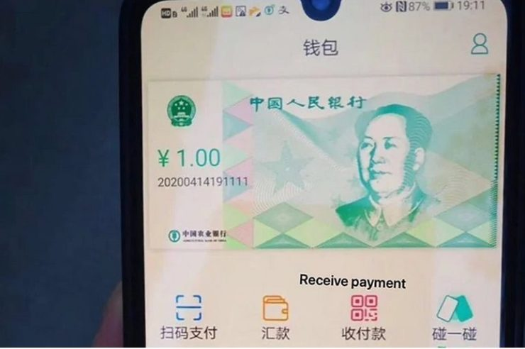 China Digital Currency Battle Heats Up as Fed Enlists Help From MIT 1