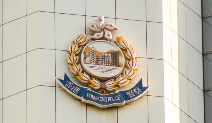 3 People Arrested in Hong Kong for Cheating Bitcoin ATMs 1