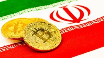 iran central bank 768x432 1