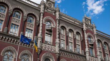ukraine chooses stellar foundation to develop its cbdc regulatory infrastructure for stablecoins 768x432 1