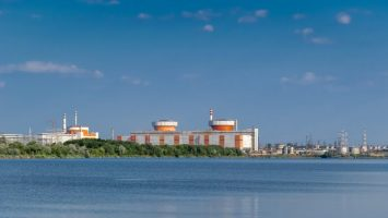 ukraine to set up a crypto mining large scale data center in a nuclear power plant 768x432 1