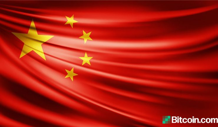 executives from chinas largest bitcoin mining firms speak about regulatory crackdown 768x432 1