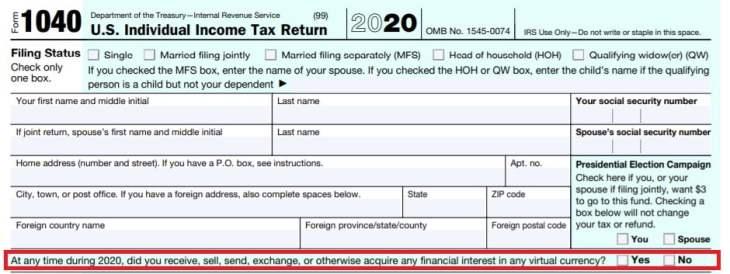 irs tax form 2020