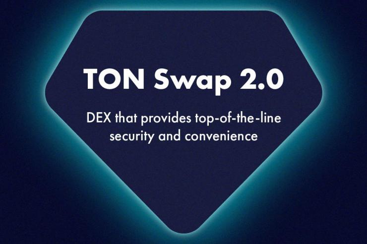 free ton swap