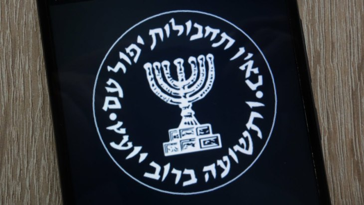 Israel's Mossad Is Hiring a Cryptocurrency Specialist