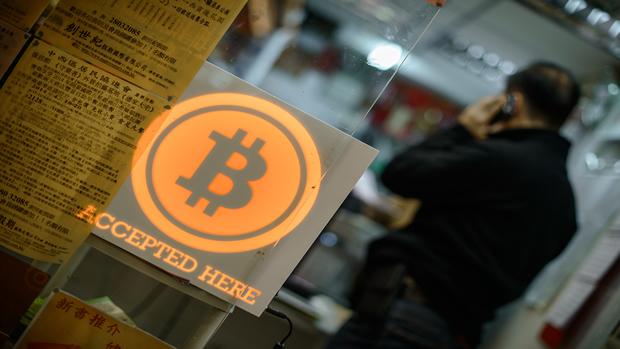 surging bitcoin bubble