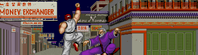 Shoryuken Street Fighter I