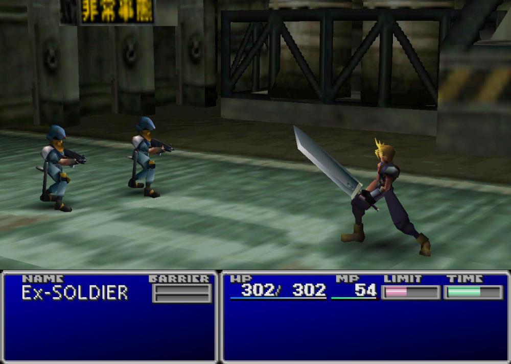ff7-battle