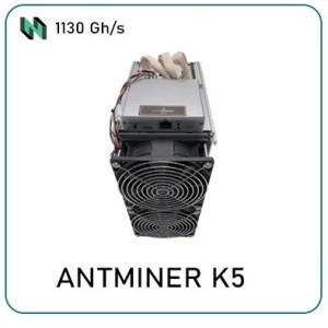 Bitmain Antminer K5 1130Gh/s