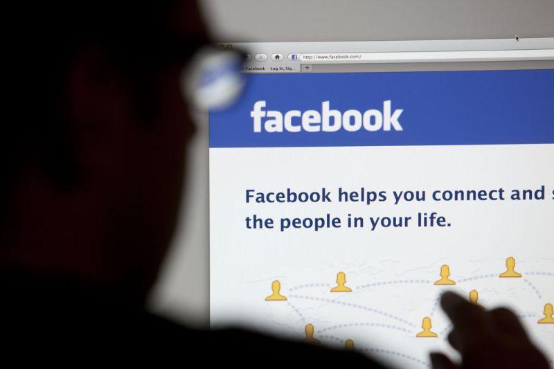 Foto: Shutterstock.com, pakistanski zakon o blasfemiji pakistanska policija uhitila kršćanina kršćanin uhićen zbog lajkanja slike na facebooku