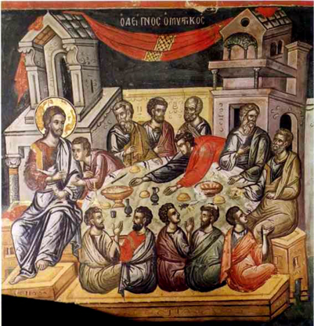 Last_Supper_by_Theophanes_the_Cretan