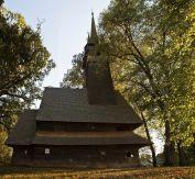 Crkva sv. Mihaela, Krainikovo (17. st.)