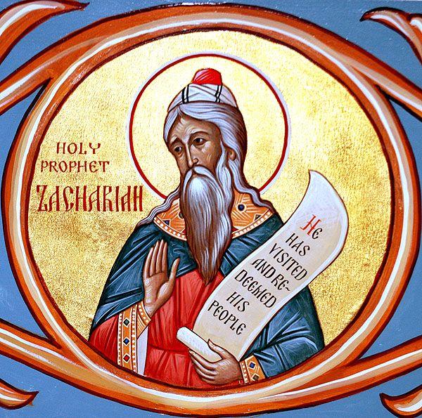 prorok zaharija