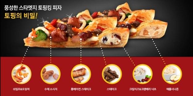 seafood stuffed crust pizza