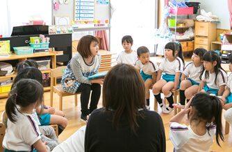 現役教職員から実践的に学ぶ