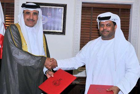 Multi-Million Housing Project to be Funded by the GCC