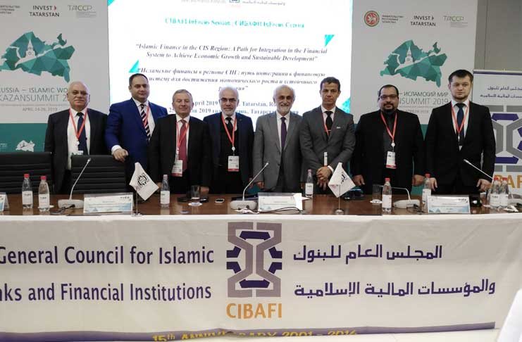 CIBAFI conducted an InFocus Session in conjunction with the