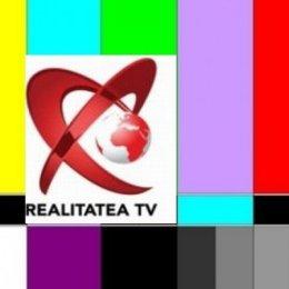 CNA a respins cererea de prelungire a licenței Realitatea TV. Postul ar putea fi înlocuit, însă, cu Realitatea Plus, post operat de același proprietar