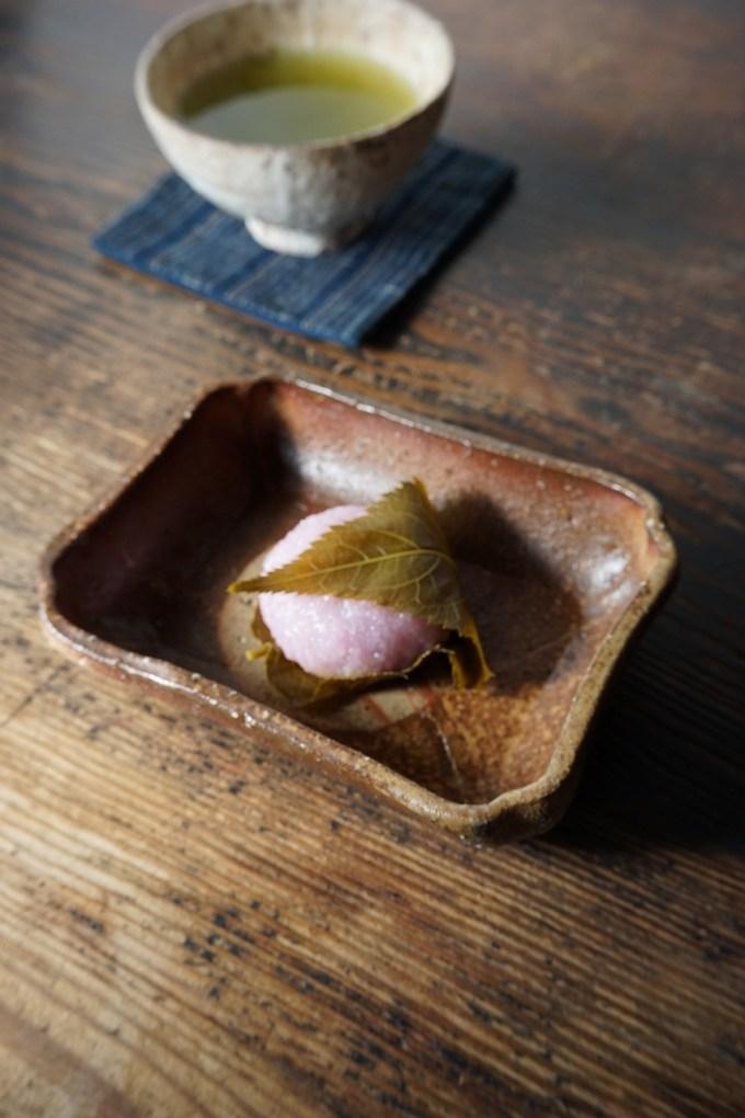 備前長方小鉢 Masahiko Kondo -桜餅-