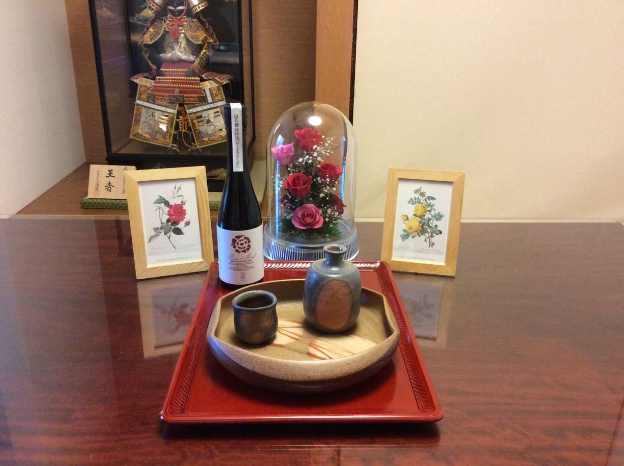 ばら酵母で醸した珍しい日本酒「ローズマインド」