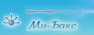 МИ - БАКС