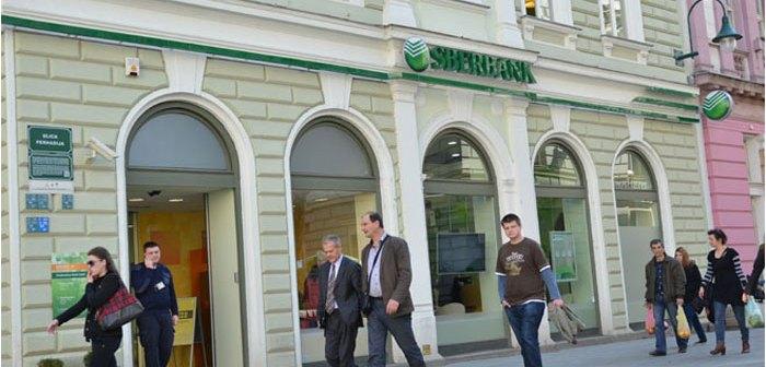 Veliki pad dobiti Sberbanke Sarajevo
