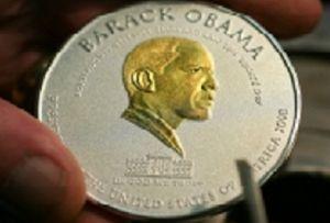 trillion coin