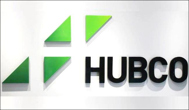Ffc hubco sign agreement to set up 330 mw coal power plant in thar islamabad pakistans largest fertilizer producer fauji fertilizer company limited ffc and pakistans largest ipp the hub power company limited hubco platinumwayz