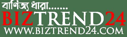Biz Trend 24