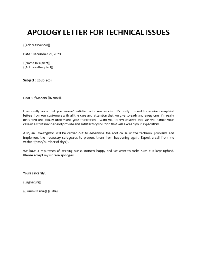Apology letter for technical issues