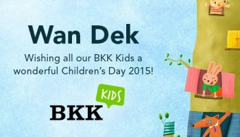 Children S Day 2017 Activities Bkk Kids