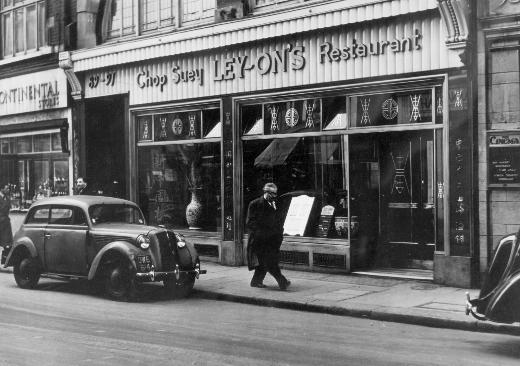 Image result for chinese restaurants 1950s