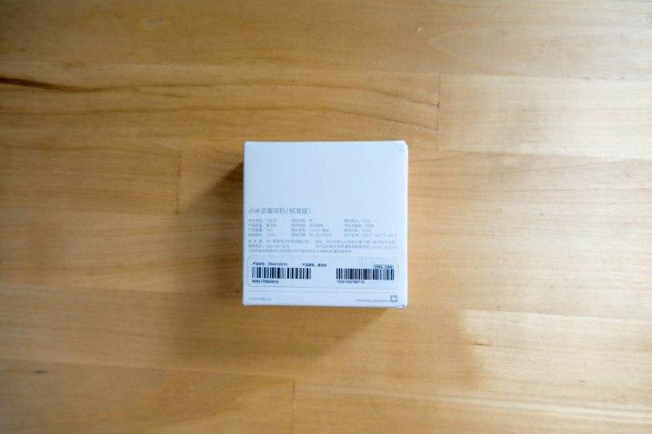 DSC03715