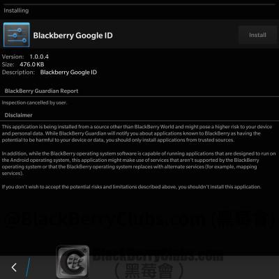 BlackBerry10 x Google Play Store_06