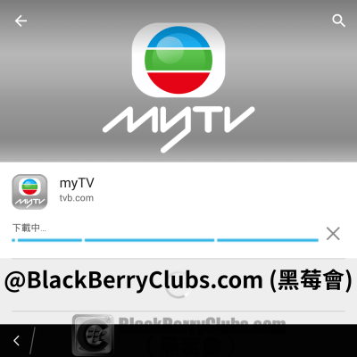 BlackBerry10 x Google Play Store_12