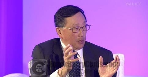 Blackberry CEO Talks Company's Successes