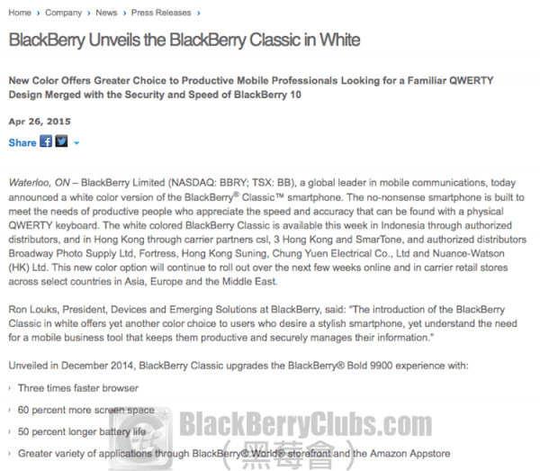 BlackBerry Classic White Available_bbc03