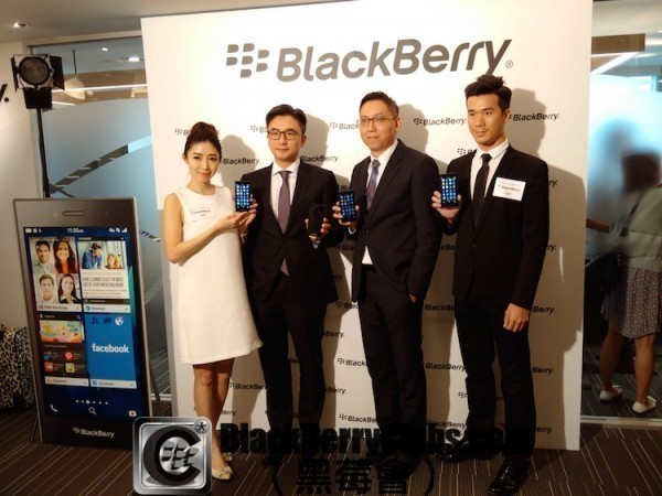 BlackBerry Leap HK Launch_bbc_04