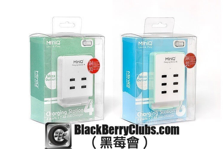 Magic-Pro 推出最新 MiniQ Charging Station 4 & 6 USB充電台座