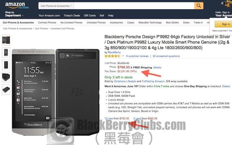 BlackBerry Porsche Design P'9982 64gb 解鎖版 Amazon 海淘價2.6折低至美金 $700