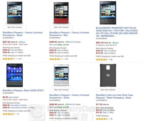 BlackBerry Passport Reference Price (Jun2015)_bbc_03