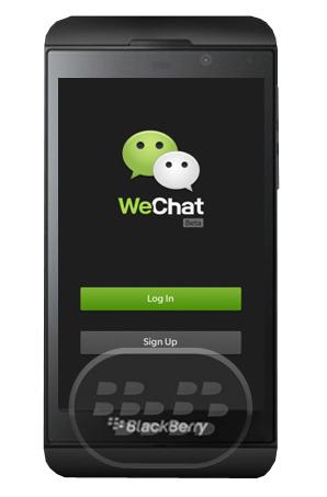 WeChat_bb