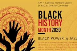 APA Celebrates Black History Month at MOAD