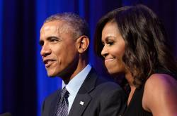 Dear Class of 2020: Obamas Give Commencement Address
