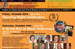 African American Film Marketplace & S.E. Manly Short Film Showcase