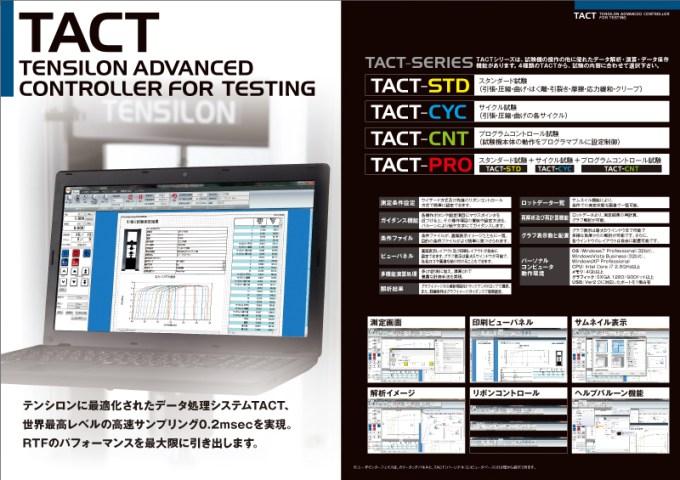 中面見開き 万能試験機RTFシリーズ A4カタログ