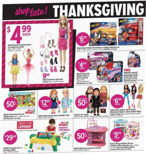 kmart-black-friday-2016-ad-page-2
