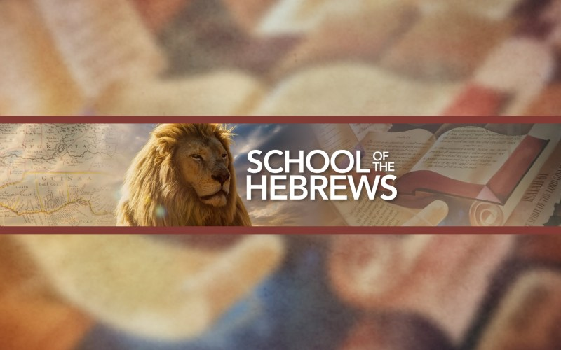 Hebrews: A Letter From God Specifically To You – Pastor Omar – School of The Hebrews