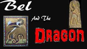 Bel And The Dragon 1 (KJV)